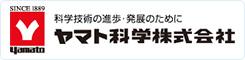 ヤマト化学株式会社